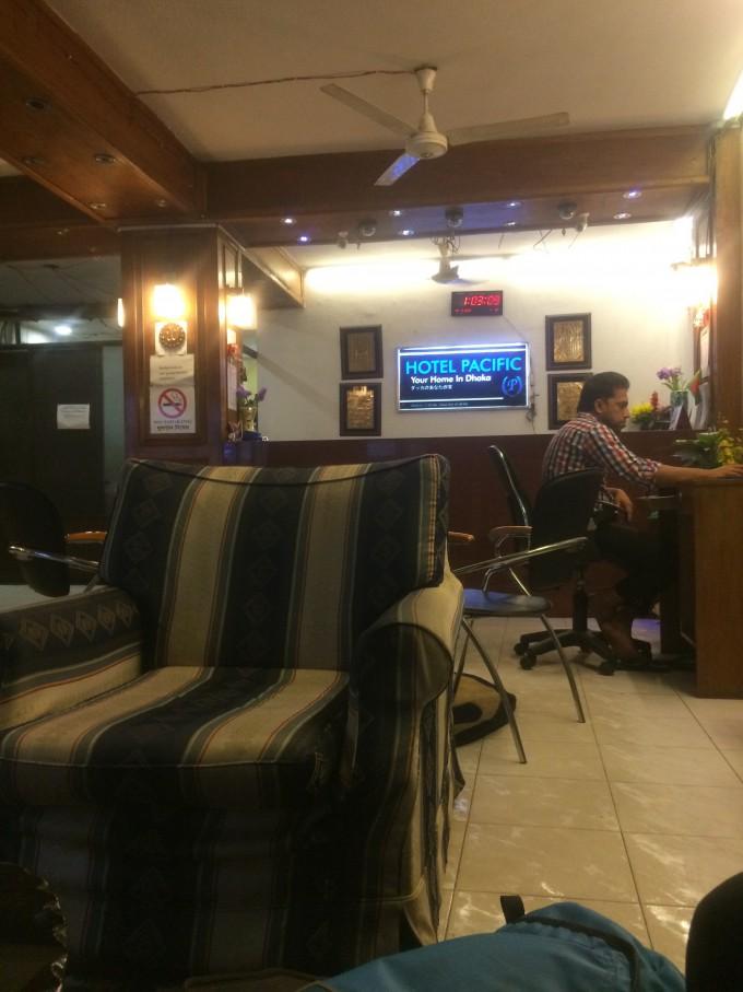 ダッカの最低宿HOTEL PACIFIC!コルカタへ夜行移動する人は絶対に泊まらないほうが良い