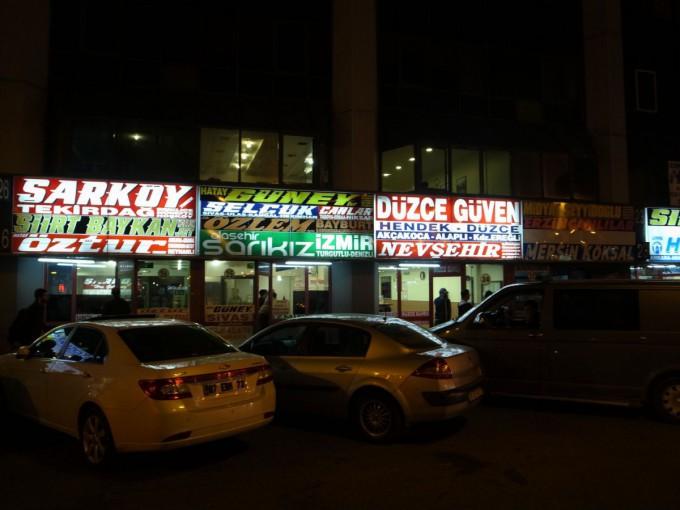 イスタンブール-カッパドキア